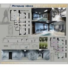 Дизайн проект интерьера офиса: современное рабочее место